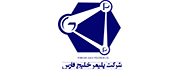 Persian Gulf Polymer Pouya Tejarat Novin Co